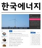 에너지신문